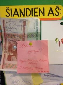 Baltarusiai linki pinigų ir laimės. :)